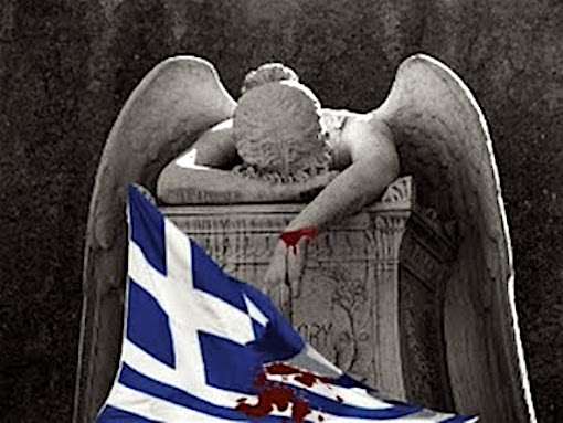 lament-for-greece