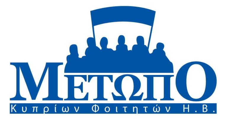 metopo-logo-large