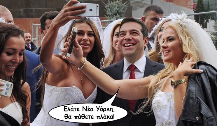tsipras-new-york