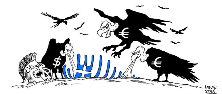 vultures Greece-Latuff