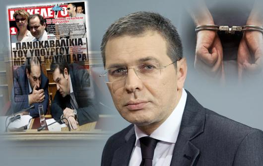 Chios Stefanos arrest