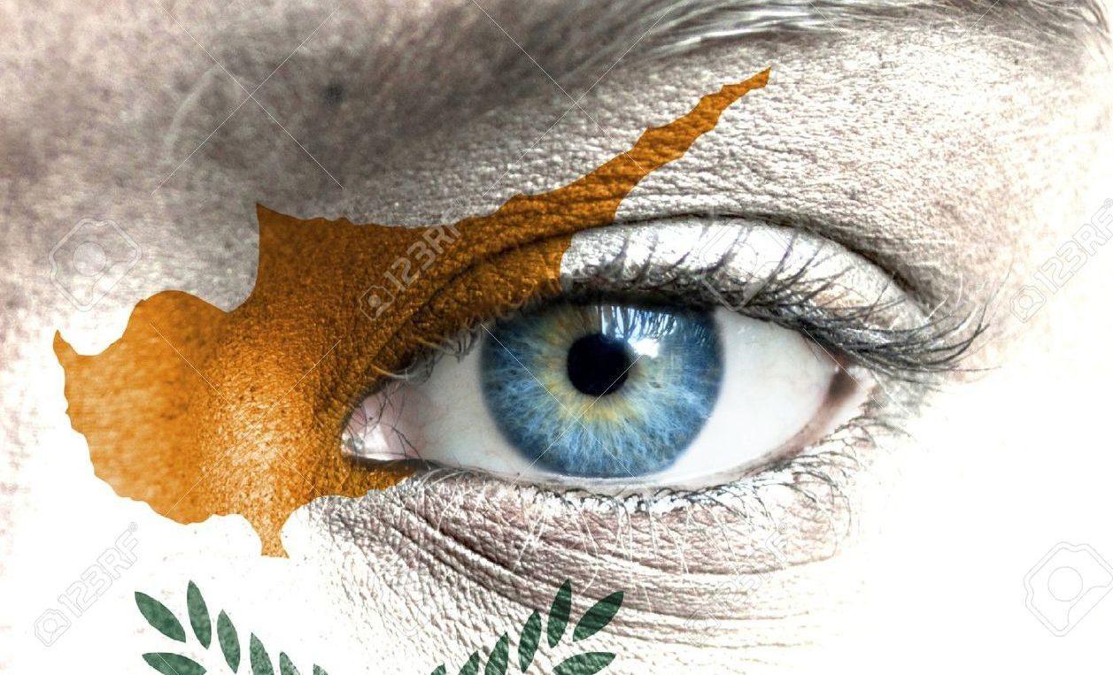 Ιστοσελίδες γνωριμιών στη Βόρεια Κύπρο