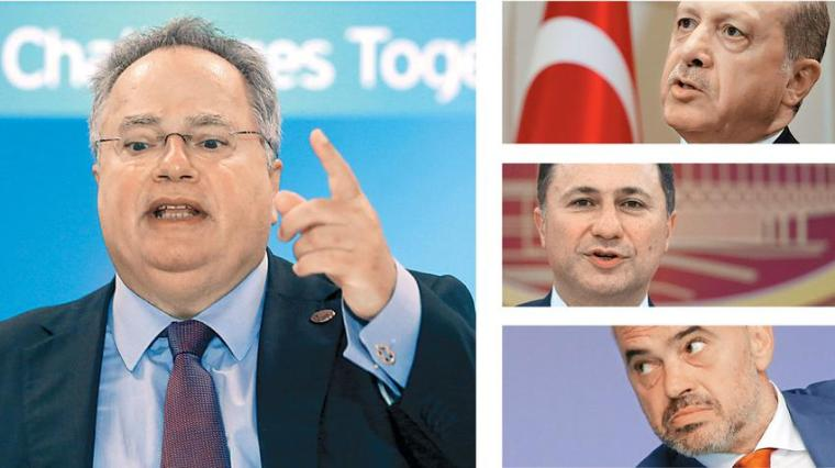 kotzias-turkey-fyrom-albania
