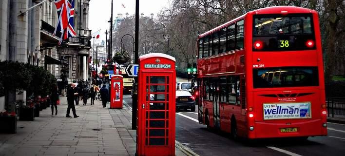 london-708_2