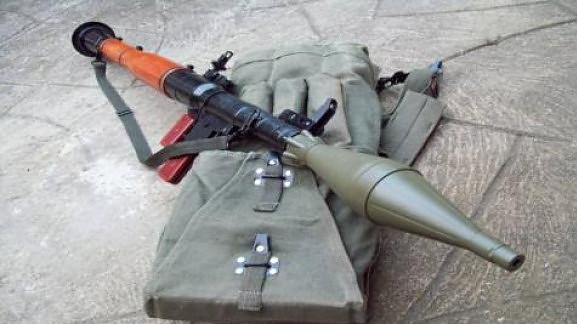 prg-rocket