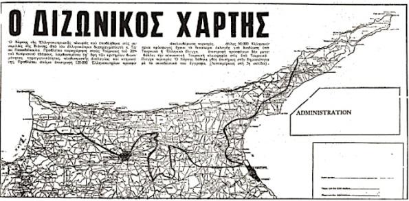 bizonal-map-makarios