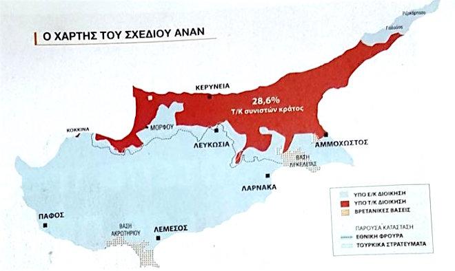 cyprus-map-annan-plan