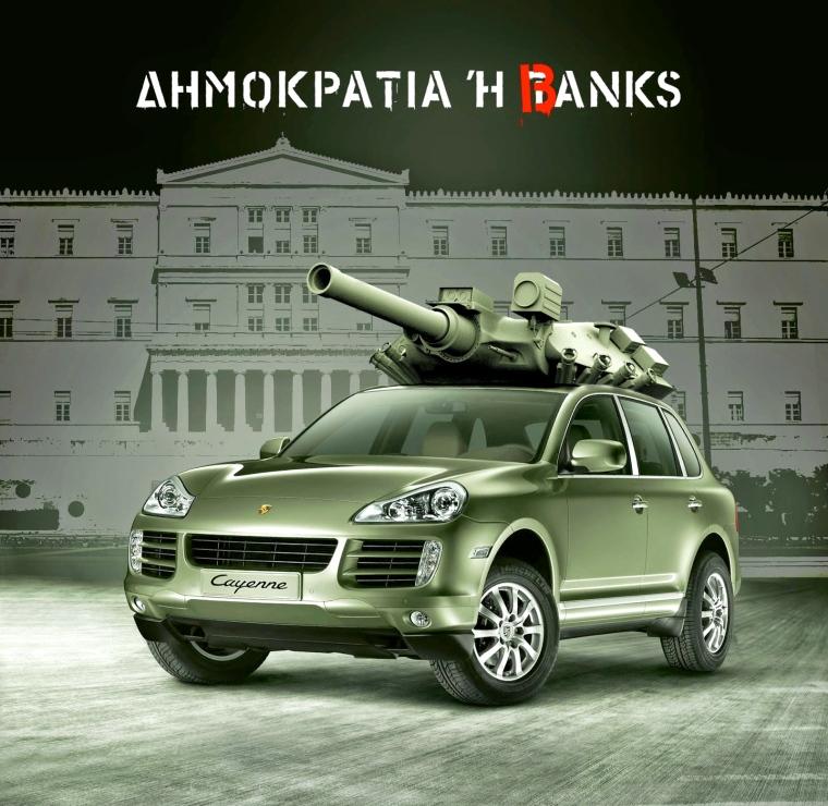 democracy-or-banks-leveled-1
