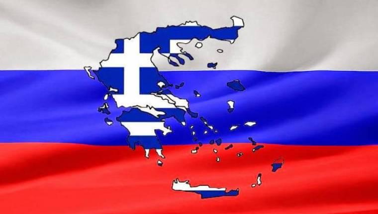 Greece-Russia-flag