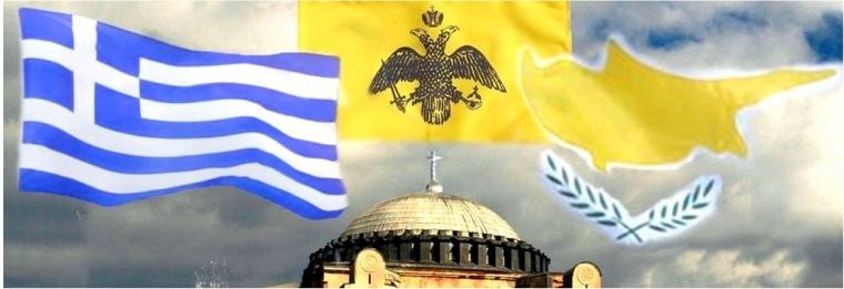 greece-cyprus-linked-leveled-2