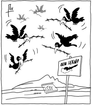 pin-vultures-den-xehno