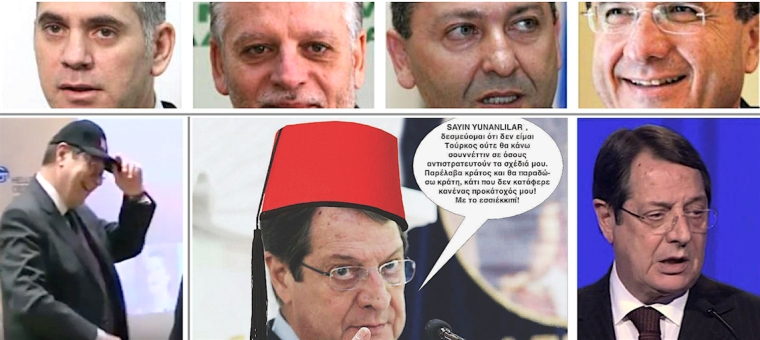 anastasiades-collage-3