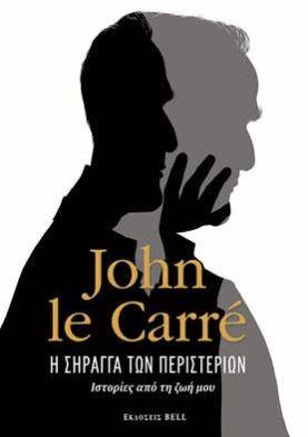 john-le-carre-book