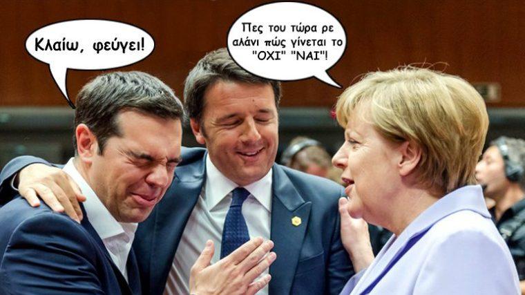 merkel-renzi-tsipras