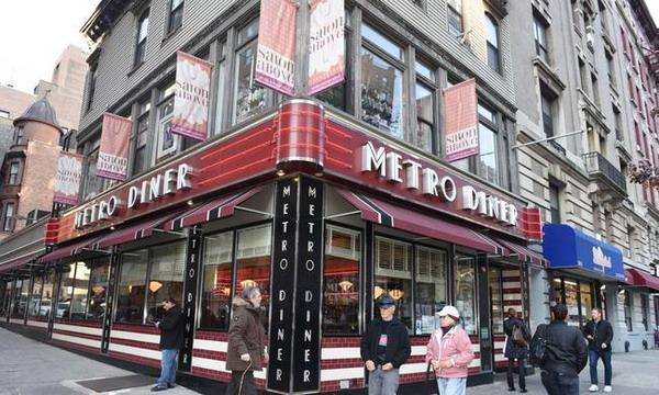 metro-dinner-ny