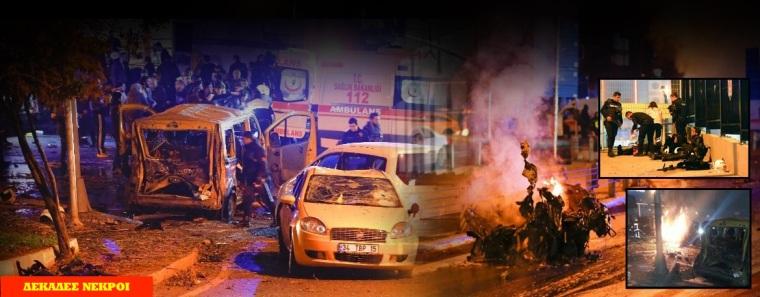 polis-explosion