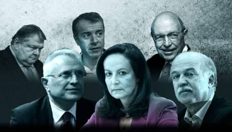 simitis-gang-of-politicians