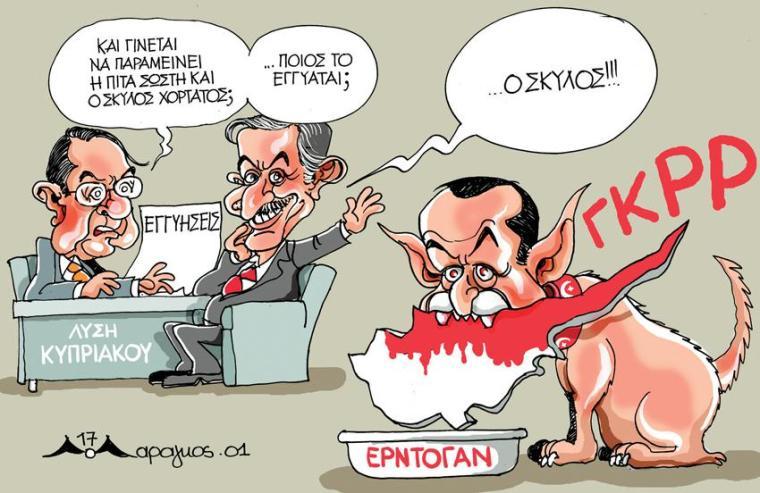 cyprus-dog-erdogan