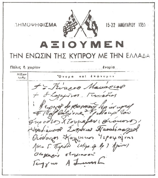 enosis-1950