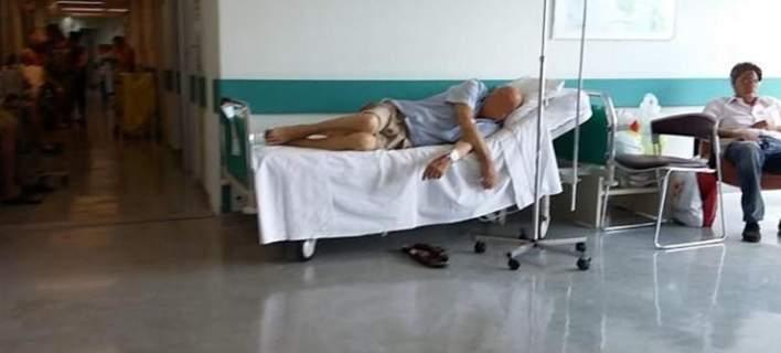 greek-hospitalsranza