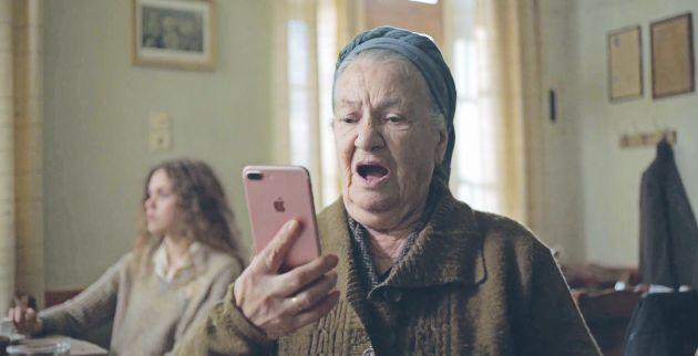 iphone-ad-mani1