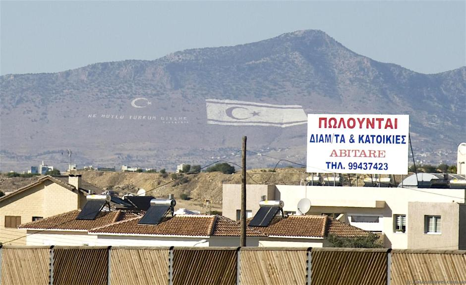katehomena-for-sale-in-greek-sign