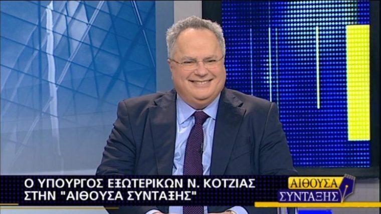 kotzias-ert01