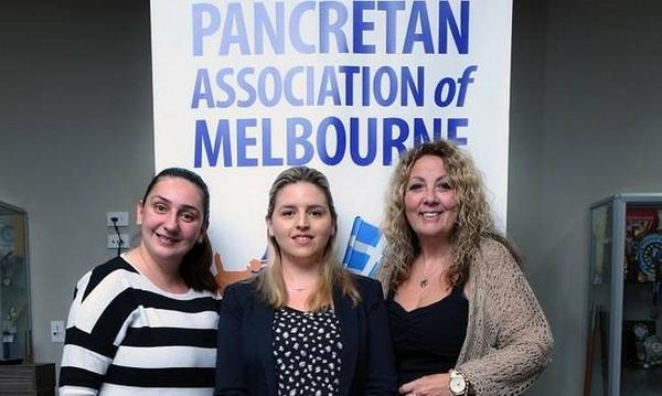 pancretan-association-of-melbourne