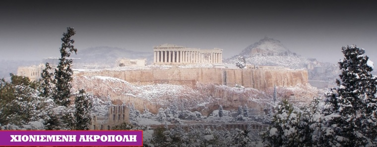 snow-acropolis