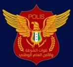 syria-turkish-police-logo