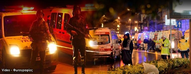 terror-in-polis