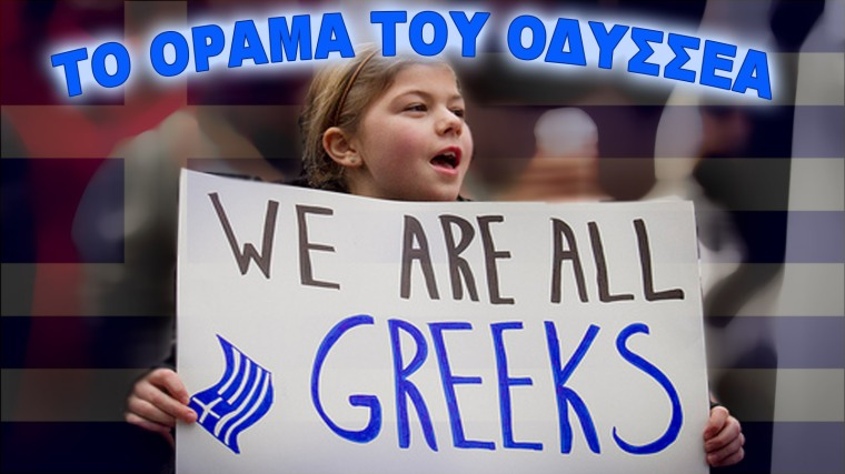 we-are-all-greeks-odysseas
