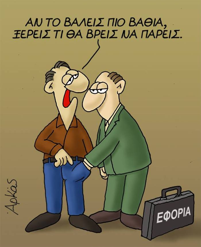 arkas-deep-pocket