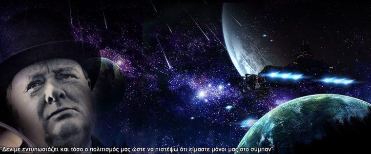churchill-universe