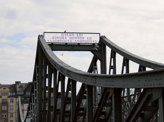 frankfurt_bridge2