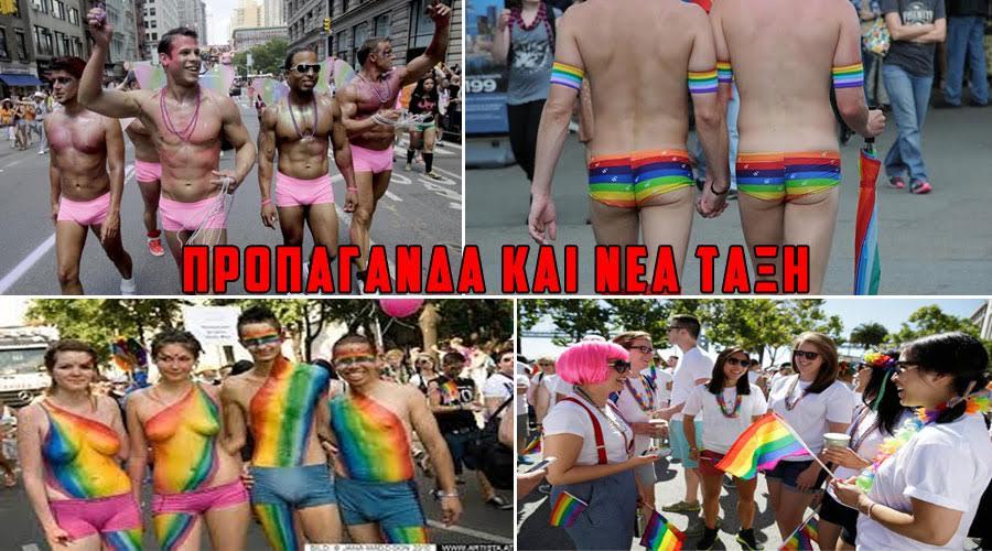 Είναι γκέι πορνοστάρ πραγματικά γκέι