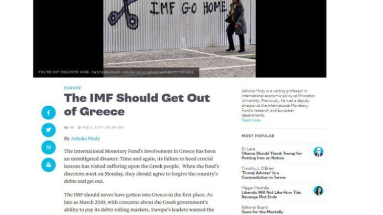 imf-greece-exodos01