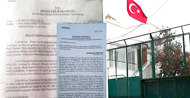komotini-turkish-consul-docs