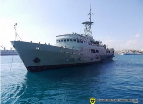 kypros-alasia