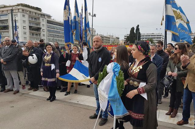 n-epirus-parade-athens-2017a