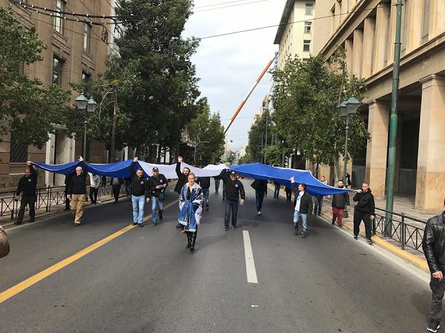 n-epirus-parade-athens-2017d