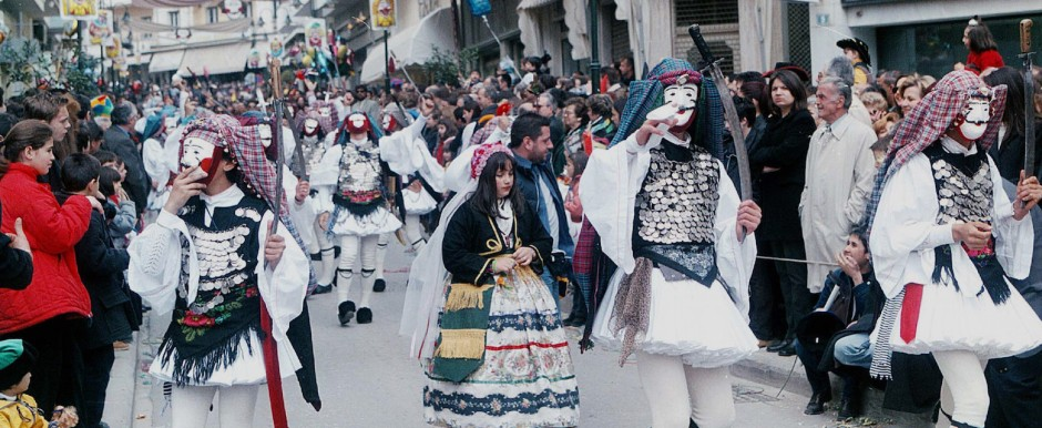 n-greece-carnival-traditions-banner