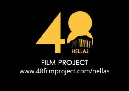 Hellas Film Project