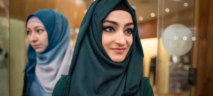 moslem scarf