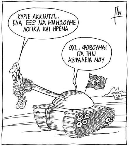 pin-akinci-tank