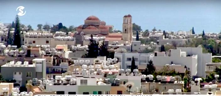 Paphos village