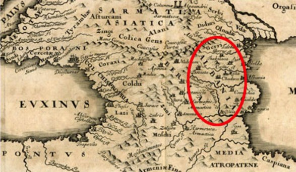 Albania origins 1