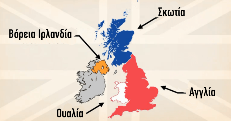 uk-map-areas