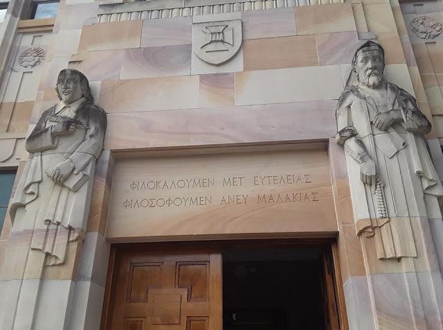 university-of-queensland-entrance-greek