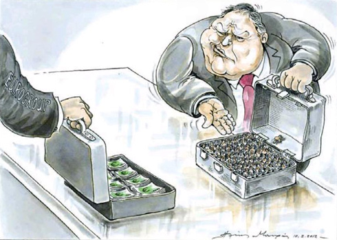 venizelos-people-for-money
